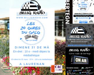 Reportage radio sur Trémorel !